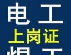 2017年南宁考证培训