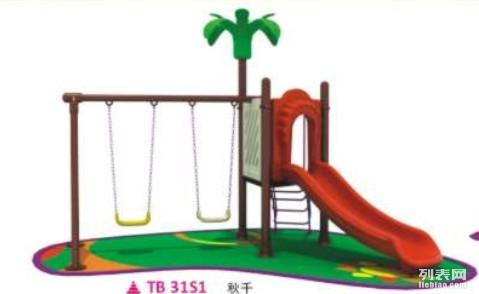 儿童秋千室内秋千儿童游乐设备