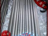 7075,铝棒,铝管,铝板,铝合金 规格齐全 可切割零卖