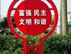 河南柏拉图标识标牌户外景区公园标识标牌
