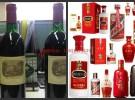 北京高价回收名烟名酒