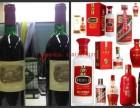 礼品酒类茅台酒五粮液国窖酒上门回收