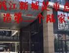 百合新城底商铺,性价比高客运站旁89万生意火爆