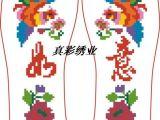 厂家直销十字绣 纯棉男女鞋垫 手绣机器精准印花半成品ZC-098如意