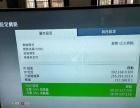 Xbox360游戏机出租出售