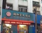 武汉蔡甸城区中心商铺差钱低价出售