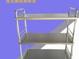 不锈钢三层推车 平板车 医用推车
