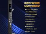 廣東天龍雨集成熱水器品牌即熱式熱水器淋浴屏智能恒溫