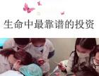 湘潭2019年国内专业微整形培训学校
