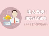 广东省龙华公司注册网球哪个厂家便宜