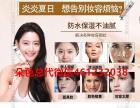 朵色彩妆是哪个明星代言的亚洲第一美女李成敏是谁