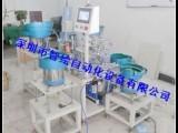 长短通用全自动膨胀螺丝组装机 zhihui品牌原厂家提供