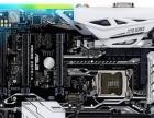 英特尔CPU,i7700K,华硕主板Z270-A