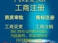 在北京我想开一个公司怎么办