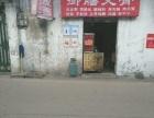 淮阴 淮阴区葡萄路 酒楼餐饮 商业街卖场