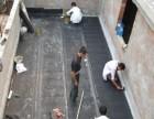 珠海钢结构防水补漏公司锌瓦铁皮防水补漏金属楼面防水补漏