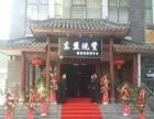 家人青岛公司(中国东盟平台)加盟 娱乐场所