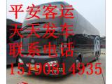 汽车 杭州到乌鲁木齐的大巴汽车 发车时间表 几个小时到 票价
