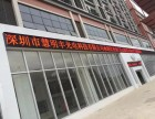 龙岗平湖华南城LED显示屏制作维修,专业厂家上门服务安装