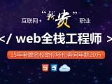 上海java培訓機構,大數據分析師培訓