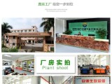 瓷砖背景墙打印机厂家 深圳安德生印刷机