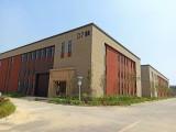 2000平米2500平米工业厂房现房出售