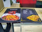 保定彩客打印 制作精装相册项目书印刷策划书皮面企划书价格优惠