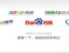重庆方升科技有限公司