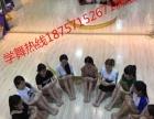安庆学舞蹈、现代舞、爵士舞、哪家舞蹈培训学校比较好