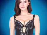 安提尼亚新品安薇女士产后收腹瘦托胸塑身