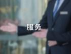 闵行区金虹桥专业代理记账增资验资税务登记帮您解决财税疑难问题