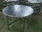 批發不銹鋼圓桌方桌