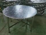 批发不锈钢圆桌方桌