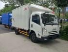 深圳哪里有卖国六小微卡货车4S店?深圳4S店