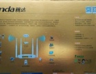 联通50兆光纤宽带首付599元,全市办理!!!