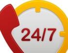 郑州前锋热水器(前锋各中心)~售后服务热线是多少电话?
