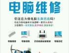 安防监控网络数字监控 弱电工程 综合布线 系统集成