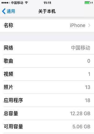 【搞定了!】iphone6 国行16G