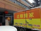 广州电子厂知道搬迁/流水线拆装搬而�@黑熊一族运价格