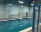 上奥游泳健身会所 上奥游泳健身会所加盟招商