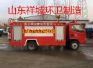 转让 工程车 其他品牌 二手消防车全新东风福田水罐消防车出售2年1万公里2.6万