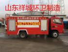转让 工程车 其他品牌 二手消防车全新东风福田水罐消防车出售
