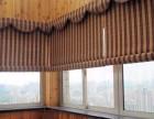 成都温江安装电动天棚帘塑料门帘上门测量安装