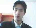 中国平安综合金融保险