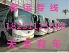 吴江到莆田的汽车(客车/大巴)几点的车?多久到?