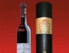 吉洛珍藏版干葡萄酒 吉洛珍藏版干葡萄酒诚邀加盟