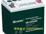 HOTIANENG昊能蓄电池HN-12V24AH厂家批发