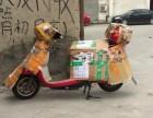 成都电动车托摩托车托运成都物流公司托运