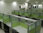松原新款办公桌椅一对一培训桌电话卓老板桌定做批发