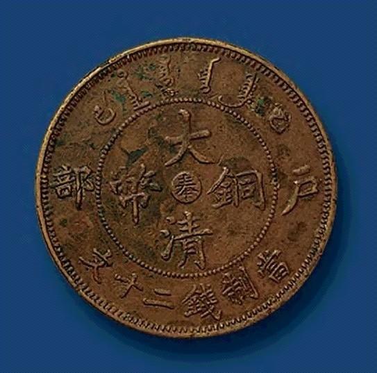 古钱币古董古玩鉴定交易欢迎咨询